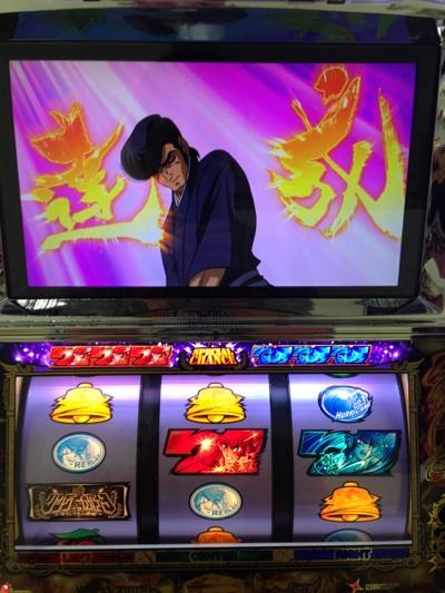 fc2blog_20121113083011865.jpg