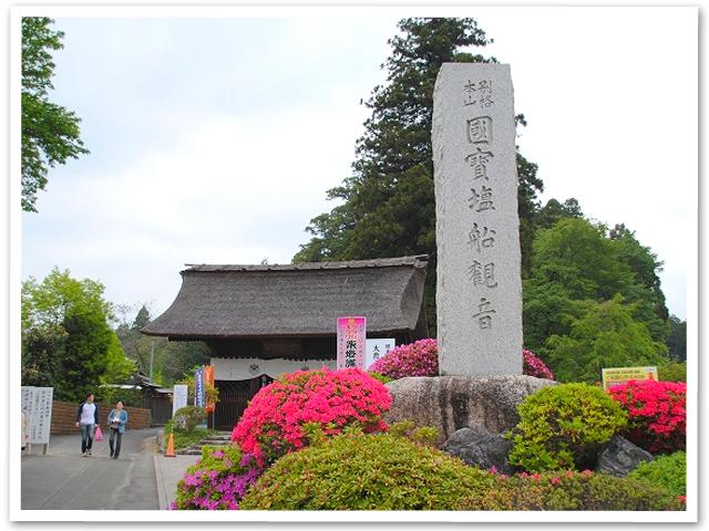 青梅・塩船観音寺