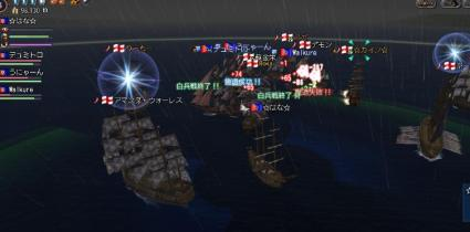 大海戦 PC