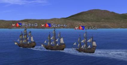 大海戦小型
