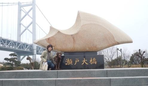 DSCN1774瀬戸大橋