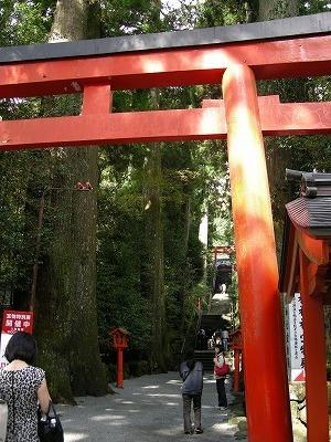 今年三回目の箱根神社へ1