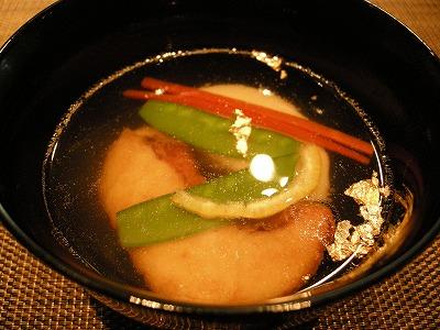 ふふ 二日目夕食7