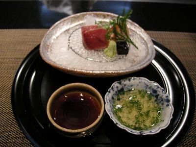 ふふ 二日目夕食10