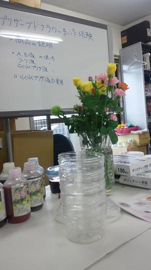 プリザ体験教室