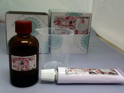 ソフトコート剤2液