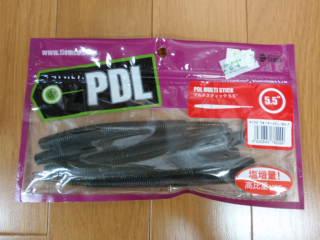 PB290638.jpg