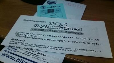 s-F1001234.jpg