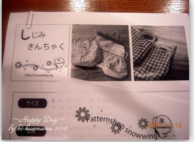 2010-11-125.jpg