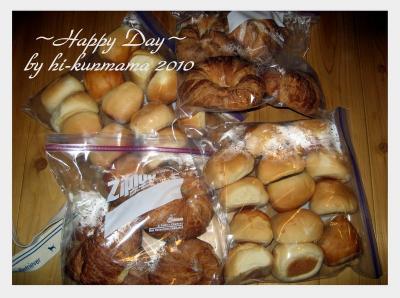 2010-12-092.jpg