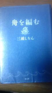 SH3F15690001.jpg