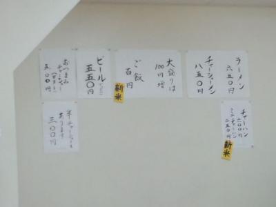 繝。繝九Η繝シ_convert_20120920154219