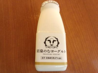 DSC_0718_convert_20121109144152飲むヨーグルト