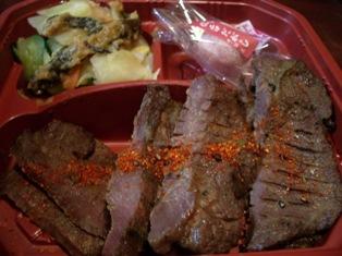 牛タン弁当(高い方)