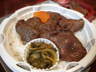 牛タン弁当(温められるタイプ)