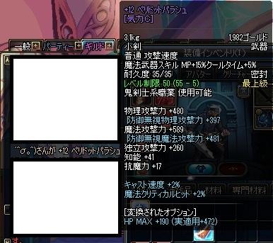 50紫-12