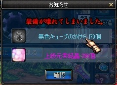 インフラ10→×フィーバー