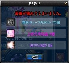 インフラ11→×