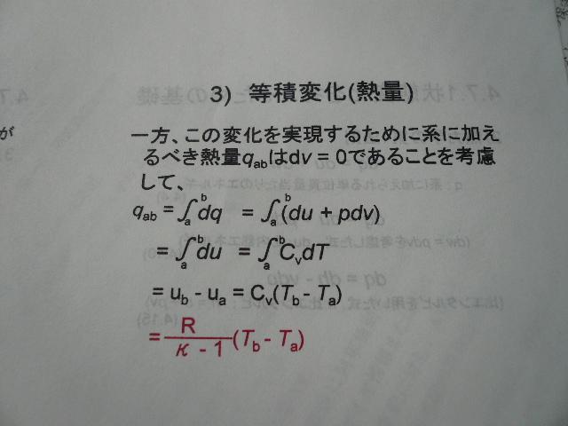 P1020837.jpg