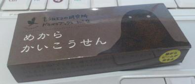 DSC_0219-1.jpg