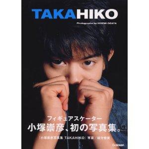 TAKAHIKO.jpg