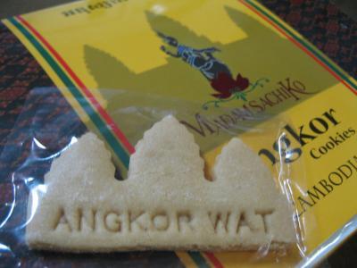 カンボジア土産