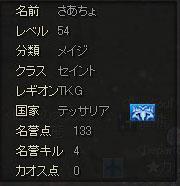 20100727b.jpg