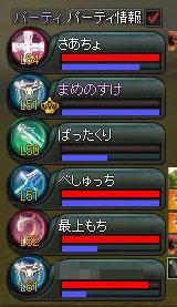 20100802h.jpg