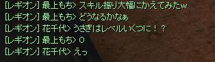 20100804c.jpg