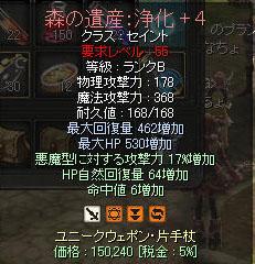 20100805b.jpg