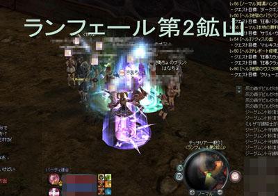 20100807a.jpg