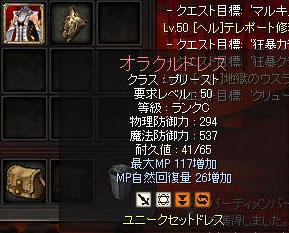 20100807e.jpg