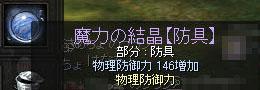 20100807i.jpg