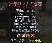 20100812c.jpg