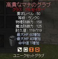 20100812d.jpg