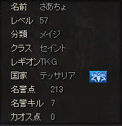 20100824a.jpg