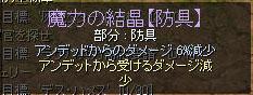 20100826f.jpg