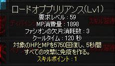 20100916b.jpg