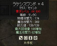 20100921d.jpg