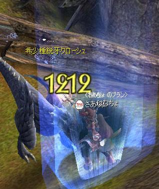 20101007b.jpg
