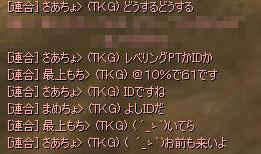 20101012b.jpg