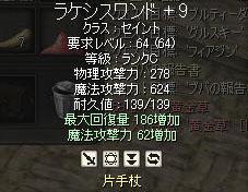 20101013a.jpg
