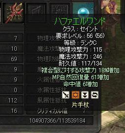 20101013b.jpg