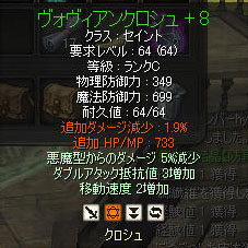 20101019e.jpg