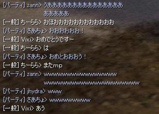 20101022g.jpg