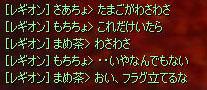 20101025c.jpg