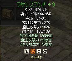 20101103b.jpg