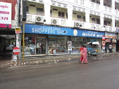 shoppers' shop