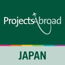 プロジェクトアブロード