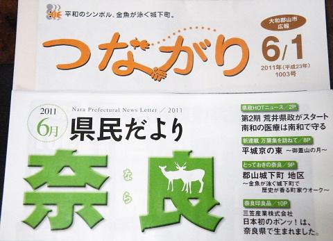 conv0002_20110530152017.jpg